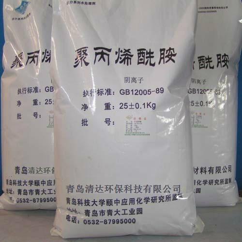 絮凝劑聚丙烯酰胺PAM 1
