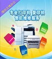 施乐打印机复印机系列硒鼓粉盒 2