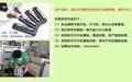 施乐打印机复印机系列硒鼓粉盒 3