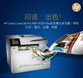 施樂打印機複印機系列硒鼓粉盒 4