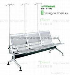 不鏽鋼輸液椅YY-743