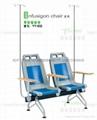 凱旋塑料座板輸液椅YY-932