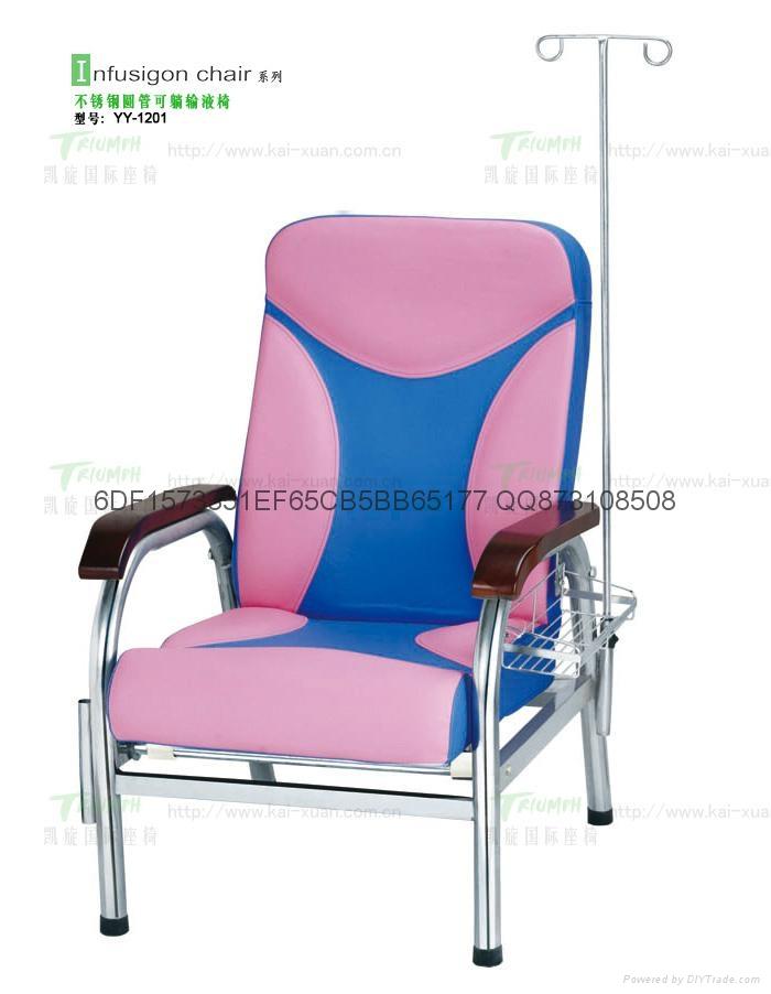 不锈钢可躺输液椅YY-1201 1