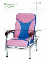 不鏽鋼可躺輸液椅YY-1201