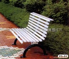 鋼鐵公園椅