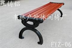 壓鑄鋁休閑椅
