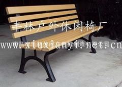 鑄鐵公園休閑椅