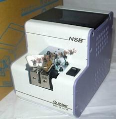 QUICHER NSB-20螺丝机