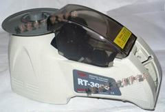 RT-3000  Automatic Tape Dispenser/Tape