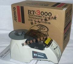HJ-3rt-3000 cutter