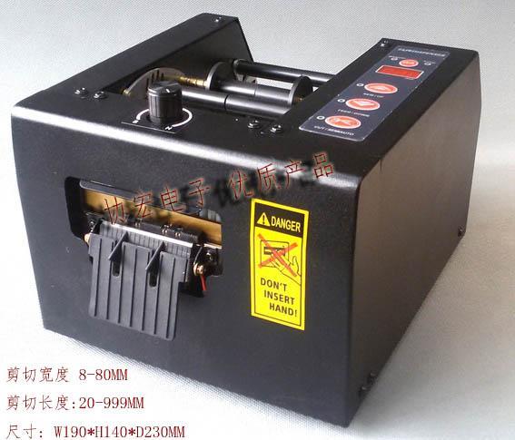可切150MM保護膜80MM 150MM寬膠紙機膠帶切割機 2