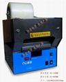 可切150MM保護膜80MM 150MM寬膠紙機膠帶切割機 4