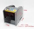 EZMRO RT-7000膠帶切割機ZCUT-9GR 3