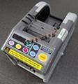 EZMRO RT-7000膠帶切割機ZCUT-9GR 4