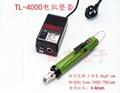 HIMAX TL-3000 4