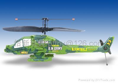 遥控迷你阿帕奇直升机 1