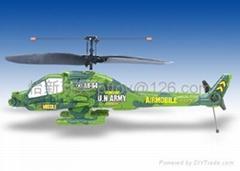 遙控迷你阿帕奇直升機