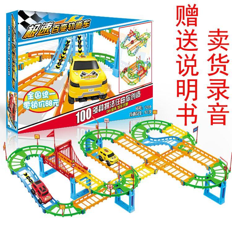 极速电动轨道车 1