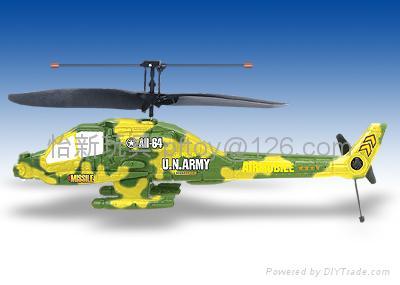 遥控迷你阿帕奇直升机 2