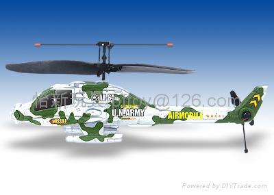 遥控迷你阿帕奇直升机 3