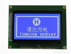 SPI液晶顯示模塊