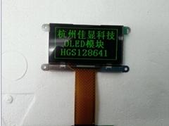 超薄超低溫OLED顯示屏