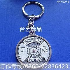万年历钥匙扣