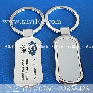 钥匙扣/锁匙扣 1