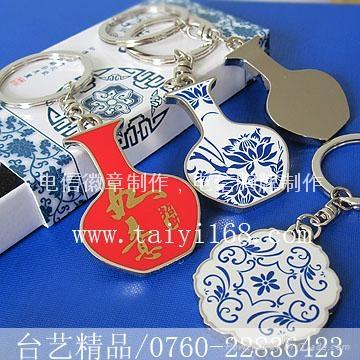 青花瓷钥匙扣 2