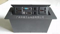 K530F 直插式彈起桌面插座/多媒體桌面插座