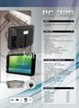 7寸液晶宽屏触摸嵌入式系统带正版WinCE 5 3