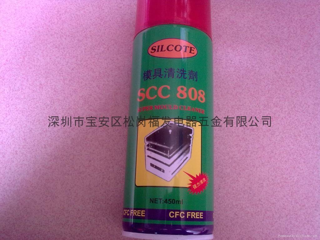 兴华牌强力清洗剂SCC-808 1