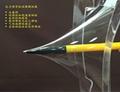 有機硅PDMS薄膜高透氣防水柔軟彈性薄膜材料 1