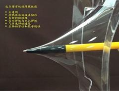 有机硅PDMS薄膜高透气防水柔
