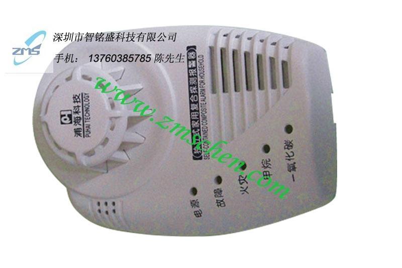 CNC塑胶模型 1