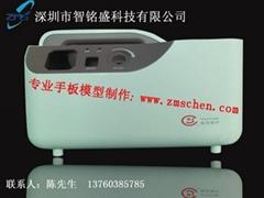 佛山醫療器械手板模型