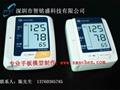 血压计手板模型 5