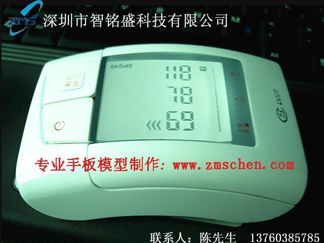 医疗血糖仪手板模型 4