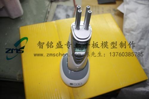 北京医疗血透仪手板模型 2