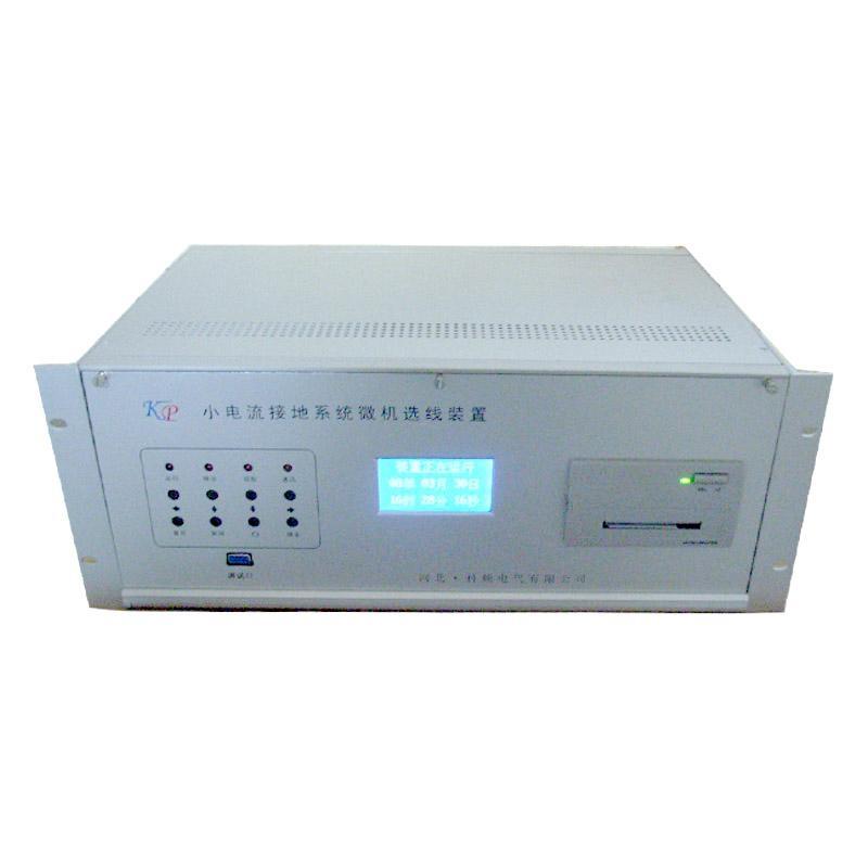 KPLA-2H型小电流接地系统微机选线装置 2