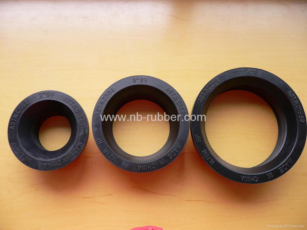 service weight gasket 2