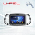 OE Fit in dash GPS navigation system