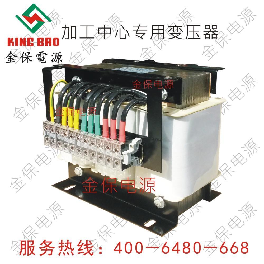 干式變壓器 1