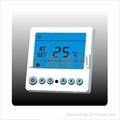 液晶温控器 1