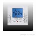 液晶温控器 2
