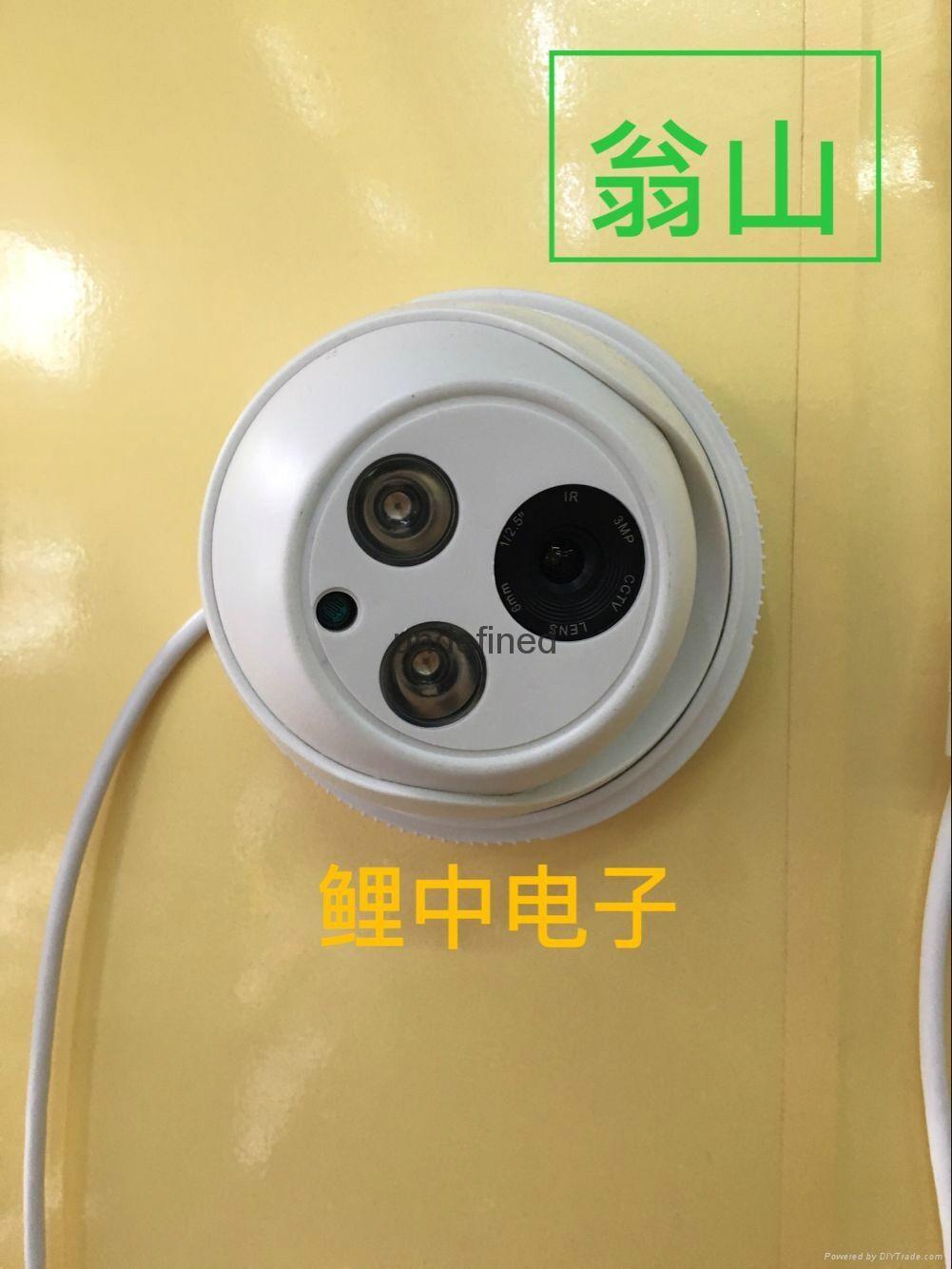 网络高清摄像机 1