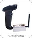 供應無線條碼掃描槍XL-9300