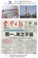 Yiwu Market Purchasing & Export Agent