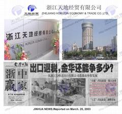 Yiwu Market Purchasing & Export Agent Service