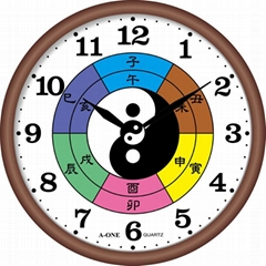 TG-0568 Taiji Wall Clock